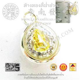 https://v1.igetweb.com/www/leenumhuad/catalog/p_1336112.jpg