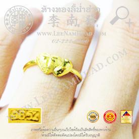 https://v1.igetweb.com/www/leenumhuad/catalog/e_1426029.jpg