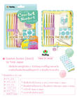 Crochet Sorbet_5pcs.Tulip japan(ฟ้า)