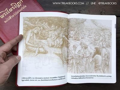 http://v1.igetweb.com/www/triluk/catalog/e_1568560.jpg