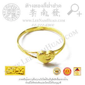 https://v1.igetweb.com/www/leenumhuad/catalog/e_1426007.jpg