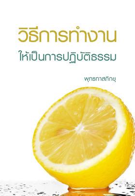 http://www.igetweb.com/www/triluk/catalog/p_1732982.jpg