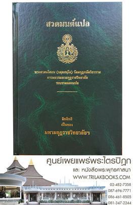 https://v1.igetweb.com/www/triluk/catalog/p_1907686.jpg