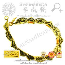 http://v1.igetweb.com/www/leenumhuad/catalog/e_1112510.jpg