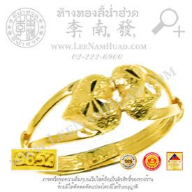 http://www.igetweb.com/www/leenumhuad/catalog/e_1116079.jpg