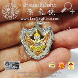 http://v1.igetweb.com/www/leenumhuad/catalog/e_1543492.jpg
