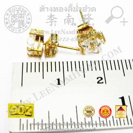 https://v1.igetweb.com/www/leenumhuad/catalog/e_1003407.jpg