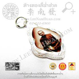 https://v1.igetweb.com/www/leenumhuad/catalog/p_1510129.jpg