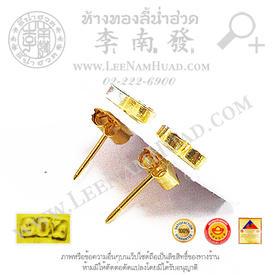 http://v1.igetweb.com/www/leenumhuad/catalog/e_1003640.jpg