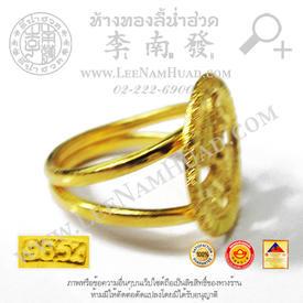 https://v1.igetweb.com/www/leenumhuad/catalog/e_1395336.jpg