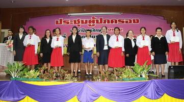 โรงเรียนตรังคริสเตียนศึกษาได้จัดการประชุมผู้ปกครอง ภาคเรียนที่ 1 ปีการศึกษา 2562 เมื่อวันเสาร์ที่ 1 มิถุนายน 2562 ที่ผ่านมา