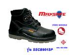 รองเท้าเซฟตี้ หุ้มข้อหนังปั่นนิ่มสีดำ  SSCB901SP (Safety Shoes-รองเท้านิรภัย)
