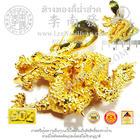 จี้มังกรทอง(น้ำหนักโดยประมาณ7.85กรัม)ทอง 90%
