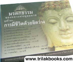 http://www.igetweb.com/www/triluk/catalog/p_305278.jpg