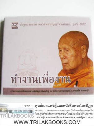 http://www.igetweb.com/www/triluk/catalog/p_1050141.jpg