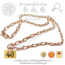 https://v1.igetweb.com/www/leenumhuad/catalog/e_1370649.jpg