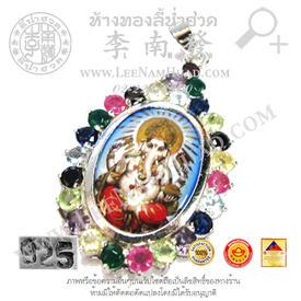 https://v1.igetweb.com/www/leenumhuad/catalog/e_1050703.jpg