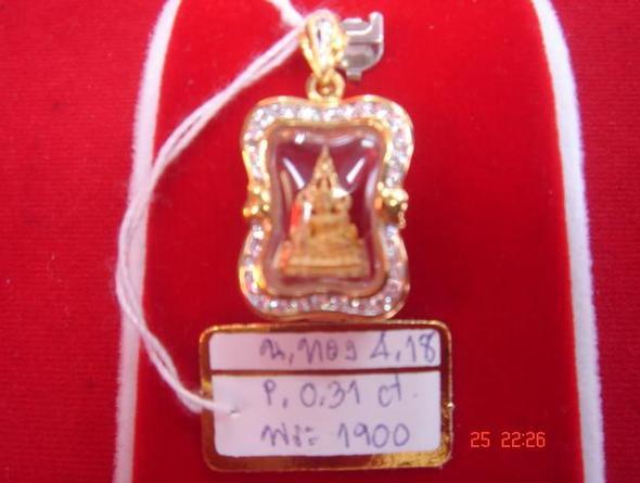 NO5114 ราคา 12700 บาท