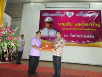 ประมวลภาพเกษียณ ผอ.เติม แสงไทยารักษ์(30กย57)