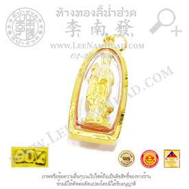https://v1.igetweb.com/www/leenumhuad/catalog/e_1070837.jpg