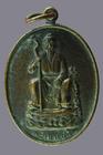 หลวงปู่ต้นไทร ปี๔๕ จ.ราชบุรี