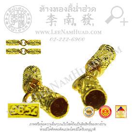 https://v1.igetweb.com/www/leenumhuad/catalog/e_1032306.jpg