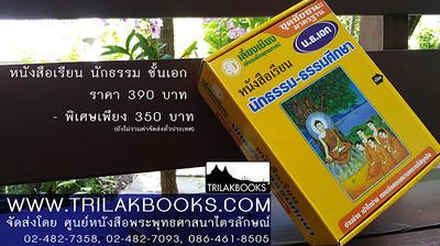 http://v1.igetweb.com/www/triluk/catalog/e_1181837.jpg