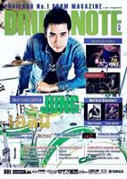 พบกับ Drum Note เล่ม21 เร็วๆนี้