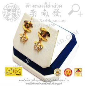 https://v1.igetweb.com/www/leenumhuad/catalog/p_1747174.jpg