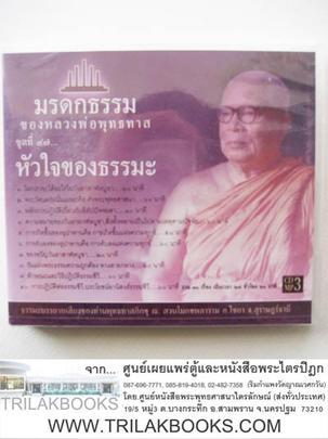 https://v1.igetweb.com/www/triluk/catalog/p_1040025.jpg