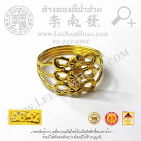 https://v1.igetweb.com/www/leenumhuad/catalog/e_1548063.jpg