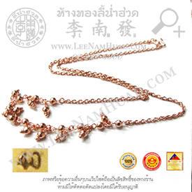 http://v1.igetweb.com/www/leenumhuad/catalog/e_1401576.jpg
