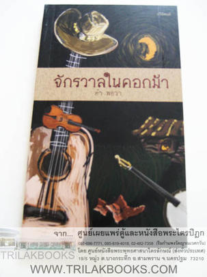 https://v1.igetweb.com/www/triluk/catalog/p_1060524.jpg