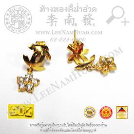 https://v1.igetweb.com/www/leenumhuad/catalog/e_1260394.jpg