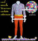 เสื้อผู้ชายสีสด เชิ้ตผู้ชายสีสด ชุดแหยม เสื้อแบบแหยม ชุดพี่คล้าว ชุดย้อนยุคผู้ชาย เสื้อสีสดผู้ชาย เชิ้ตสีสด (L:รอบอก 41)(LU) (ดูไซส์ส่วนอื่น คลิ๊กค่ะ