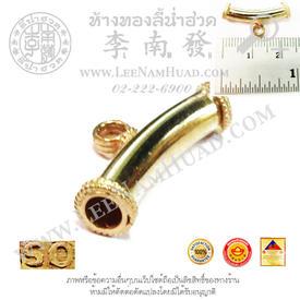 https://v1.igetweb.com/www/leenumhuad/catalog/e_1032371.jpg