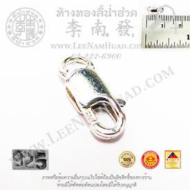 https://v1.igetweb.com/www/leenumhuad/catalog/p_1403423.jpg