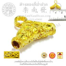 https://v1.igetweb.com/www/leenumhuad/catalog/e_1048964.jpg