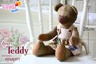 (Pre-Order) Teddy Bear สีน้ำตาลพร้อมชุดสีชมพู