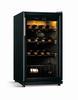 SBC-P245K ตู้แช่ไวน์  PANASONIC ขนาด 3.7 คิว  (PA-REF)