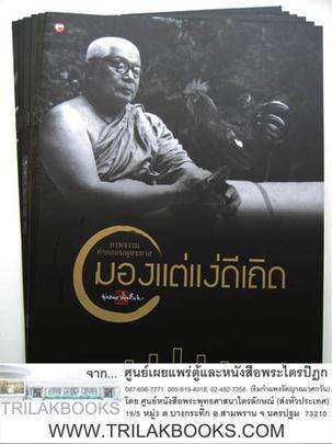 https://v1.igetweb.com/www/triluk/catalog/p_1028695.jpg