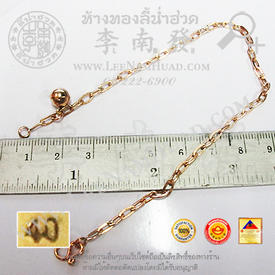 https://v1.igetweb.com/www/leenumhuad/catalog/e_872153.jpg