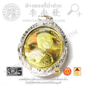 https://v1.igetweb.com/www/leenumhuad/catalog/p_1875625.jpg