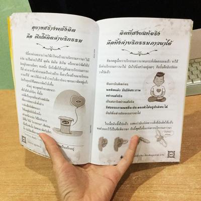 http://v1.igetweb.com/www/triluk/catalog/e_1538748.jpg