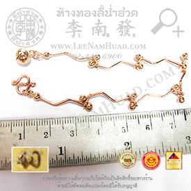 http://v1.igetweb.com/www/leenumhuad/catalog/e_1113120.jpg
