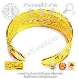 http://v1.igetweb.com/www/leenumhuad/catalog/e_1176166.jpg