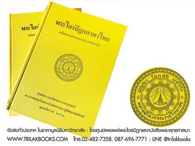 http://www.igetweb.com/www/triluk/catalog/e_1560741.jpg