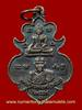 เหรียญฉลองอุโบสถ รุ่น 1 เนื้อทองแดง วัดสว่างหนองแวง จ.ร้อยเอ็ด