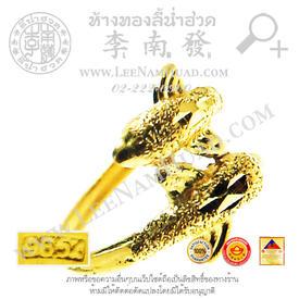 https://v1.igetweb.com/www/leenumhuad/catalog/p_1035204.jpg