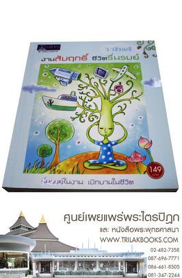 http://v1.igetweb.com/www/triluk/catalog/p_1259156.jpg